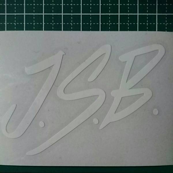 屋外耐水Jsoulbrothers JSBロゴステッカー2