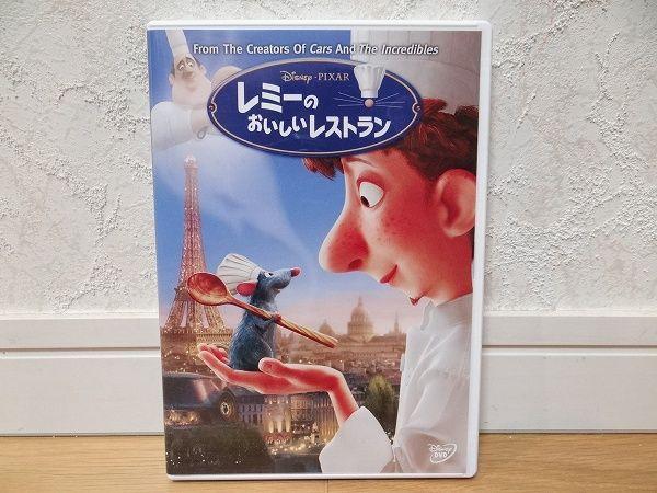 中古 ディズニー PIXAR レミーのおいしいレストラン DVD ディズニーグッズの画像