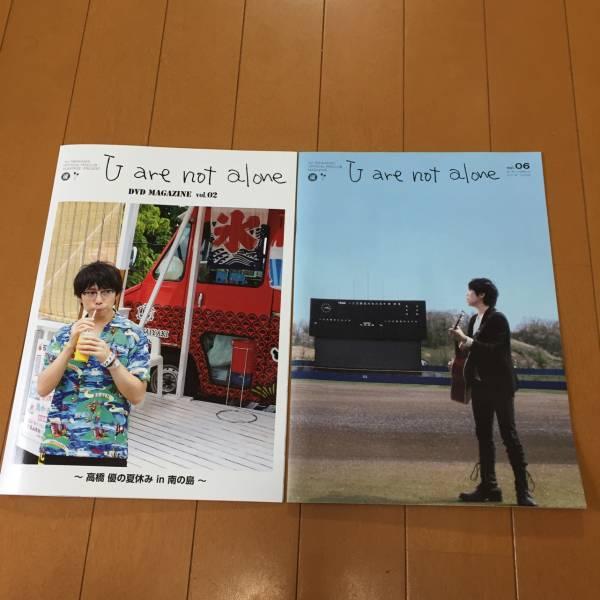 【新品/送込】高橋優 FC限定 DVD会報vol.2+会報vol.6 セット ライブグッズの画像