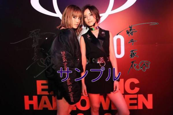E-girls ShuuKaRen Flower 藤井萩花 A4サイン入りポスター①