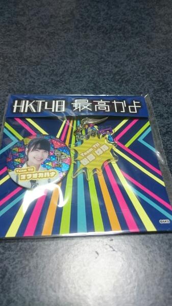 HKT48最高かよ 松岡はなキ―ホルダ―
