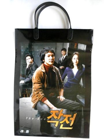 即決◆パク・ヨンハ キム・ミンジョン◆韓国映画 作戦 ◆紙袋◆未使用品