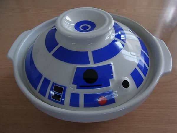 レア物  新品未使用・STARWARS/スターウォーズ R2-D2 土鍋_画像1