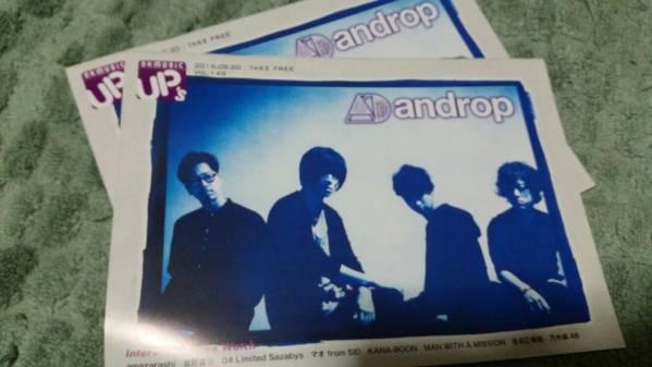androp★表紙★冊子★2部★OK MUSIC