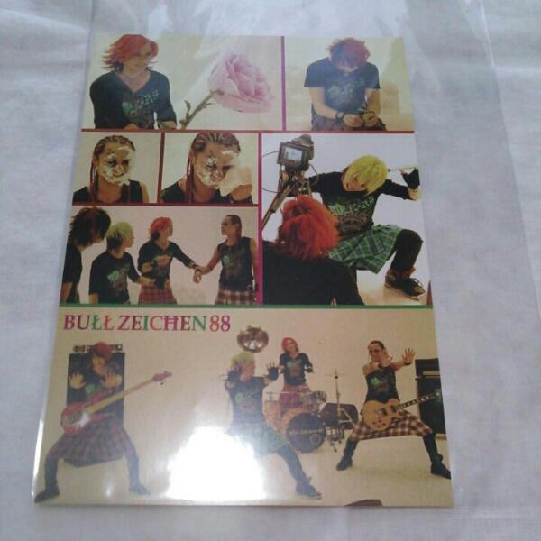 未使用★BULL ZEICHEN 88 ポストカード バトルロイヤル