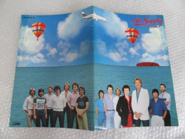 パンフ/エア・サプライAir Supply/1982年