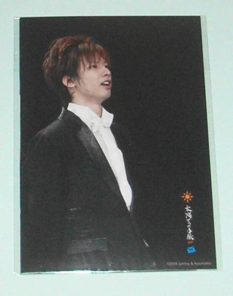 ★公式写真4枚セット★2009太陽からの手紙★They武道/江田剛