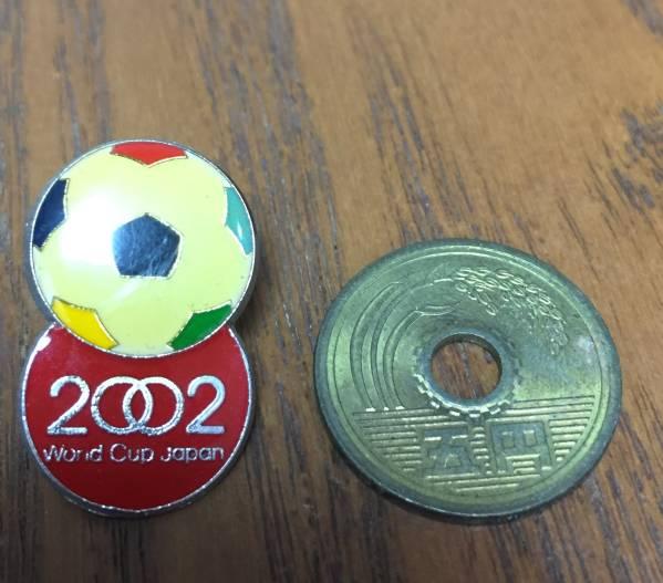 2002 FIFAサッカーワールドカップ - 日本招致記念ピンバッジ (中古品) (レア!!!)