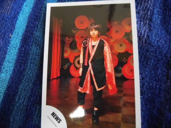 NEWS 増田貴久 KAGUYA ②  公式写真 1枚