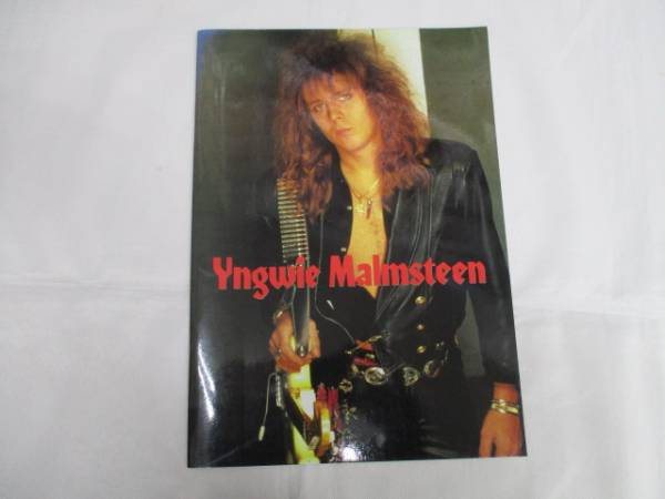 ★Yngwie Malmsteen/Eclips Tour/パンフレット