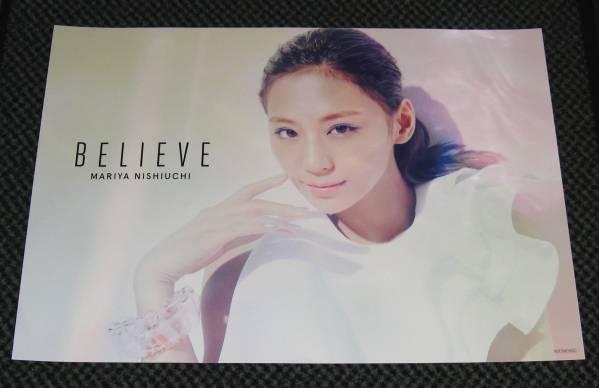 西内まりや [BELIEVE] 非売品ポスター TSUTAYA ver.