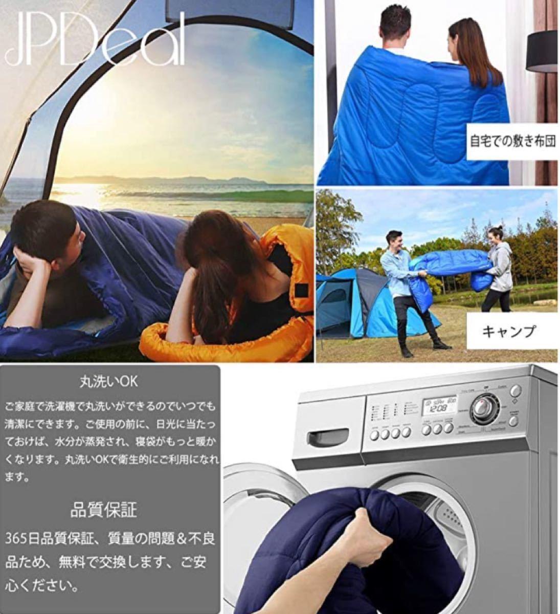 【寝袋】 キャンプ アウトドア 防災 封筒型 保温 軽量 コンパクト 洗濯可能 シュラフ