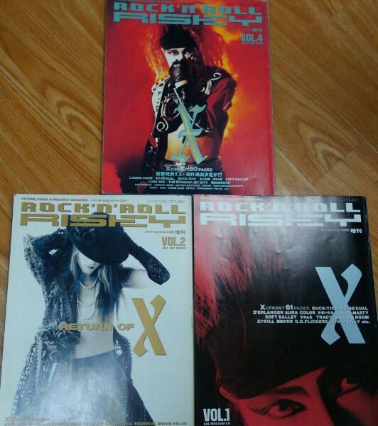X-JAPAN hide Yoshiki RISKY 3冊 エックス 当時物 ヒデ