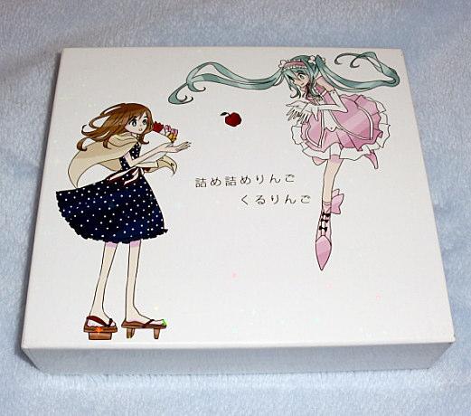◇4枚組CD-BOX「くるりんご 詰め詰めりんご」 ライブグッズの画像