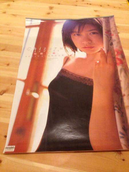 【レア品】 池脇千鶴 2002 カレンダー