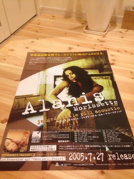 AlanisMorissette アラニス・モリセット ポスター