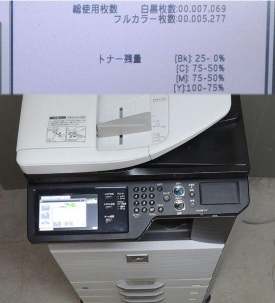 白黒7,069 カラー5,277 カラー複合機 MX-2310F PS拡張付 MAC_画像3