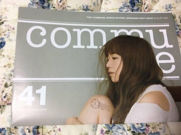 YUKI FC 会報 commune 41(2016年)