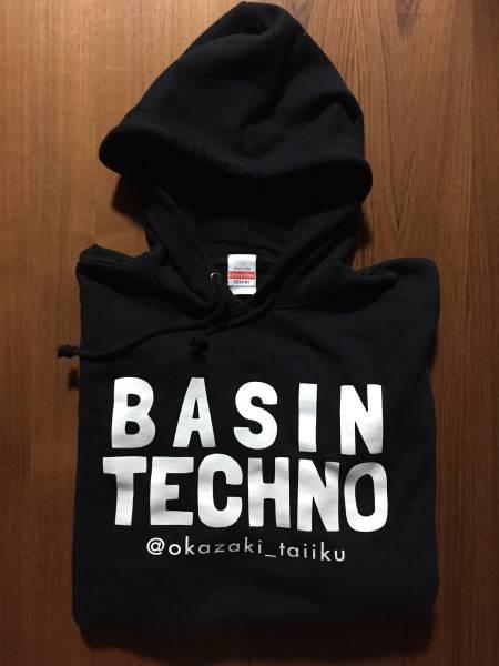 岡崎体育 盆地テクノパーカー BASIN TECHNO Lサイズ 黒 良品