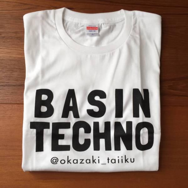岡崎体育 BASIN TECHNO 盆地テクノTシャツ XLサイズ 新品