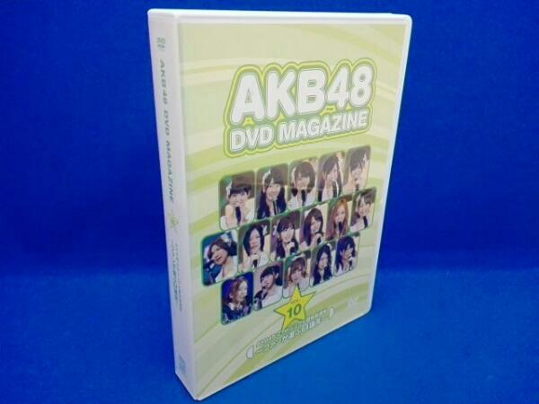 AKB48 DVD MAGAZINE Vol.10 AKB48 27thシングル選抜総選挙