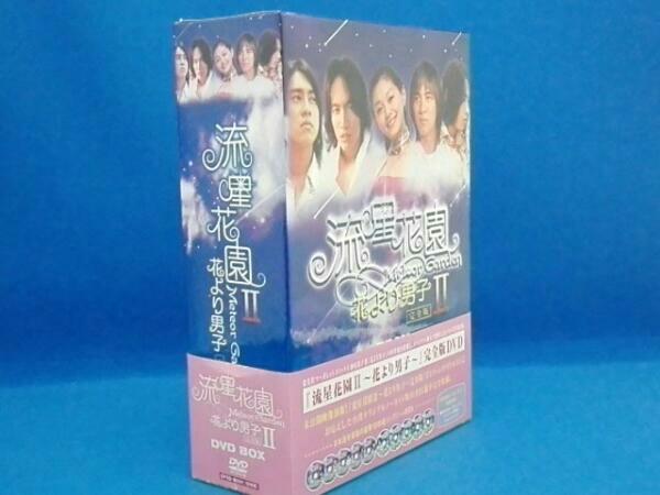 流星花園Ⅱ ~花より男子~ DVD-BOX グッズの画像