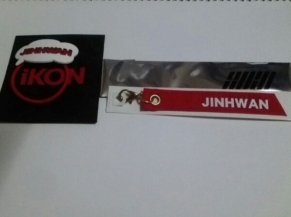 iKON ヘアゴム + リボンネームタグ JINHWAN ジナン 2点セット