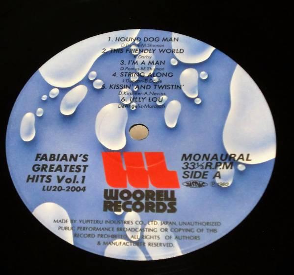 LP FABIAN'S/ファビアン/GREATEST HITS VOL.1_画像3