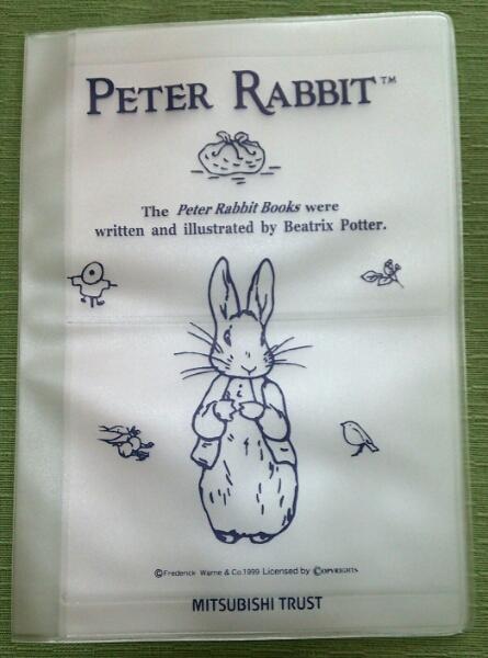 ピーターラビット PETER RABBIT 通帳・カードケース 三菱信託