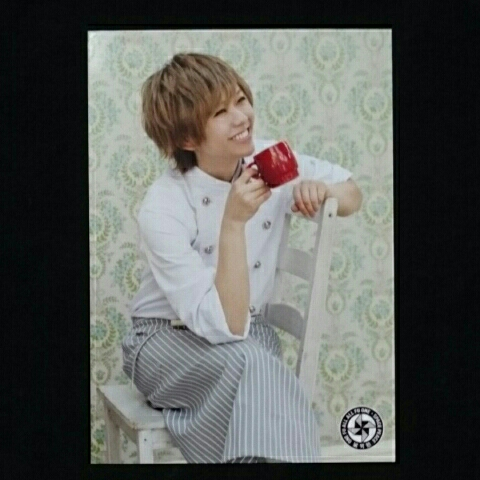 生写真 風男塾 赤園虎次郎 スタスタ