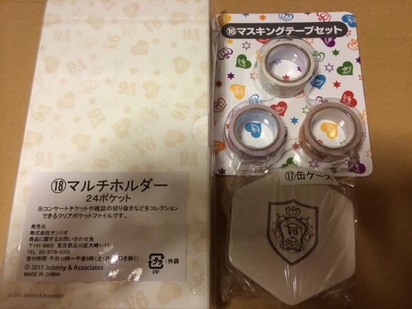 当りくじV6マステ★缶ケース★マルチホルダー