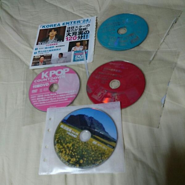 ◆韓流DVD★5枚セット☆チソン*チュサンウク*キムテヒ*インソン