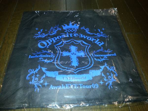 UVERworld 2009 AwakEVE TOUR トートバッグ