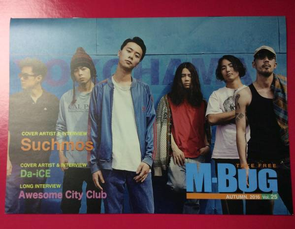 フリーペーパー「M-Bug Vol.25」suchmos Awesomecityclub Da-iCE
