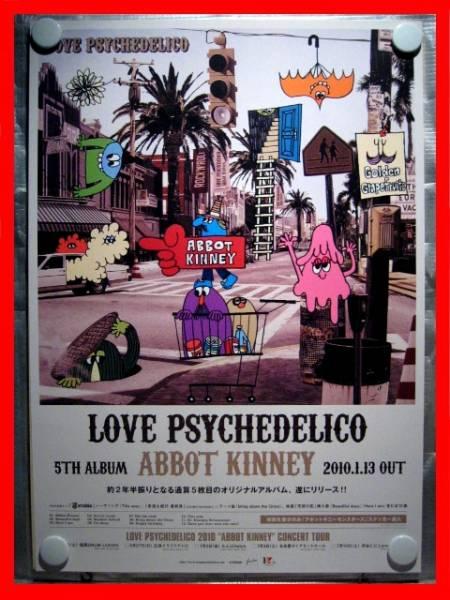 LOVE PSYCHEDELICO/ABBOT KINNEY【未使用】B2告知ポスター
