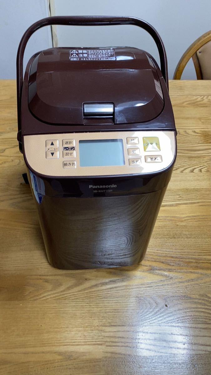 パナソニック ホームベーカリー 1斤タイプ ブラウン SD-BMT1001