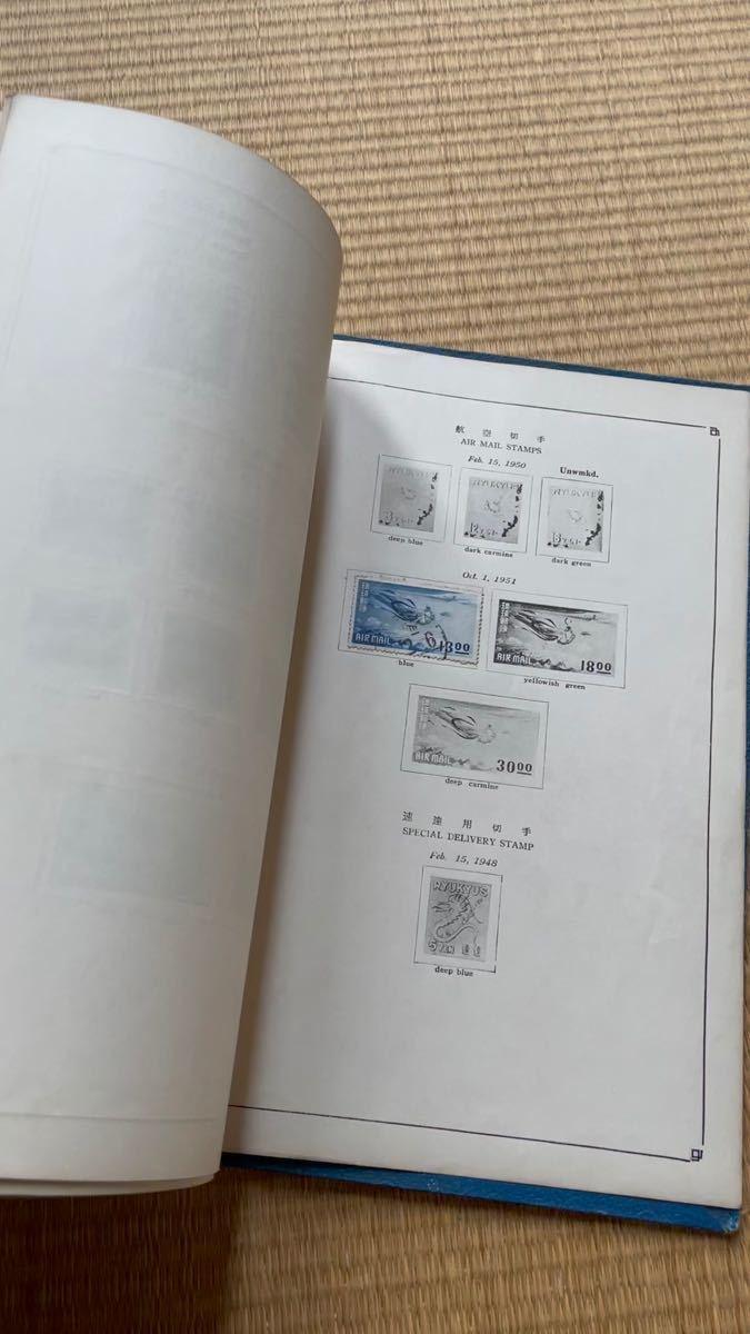 日本郵便切手帖1953 第2版