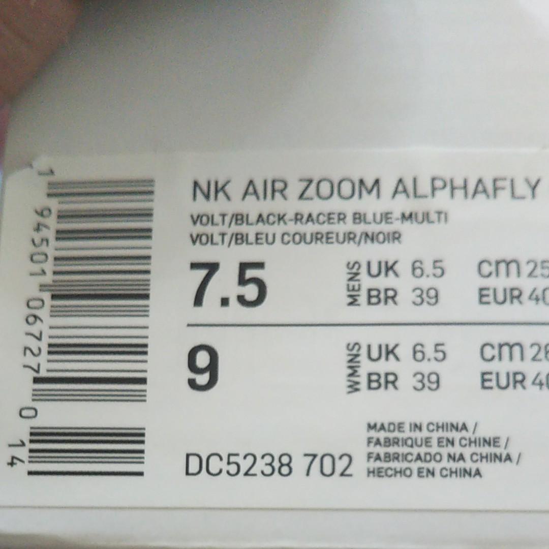 NIKEナイキ エア ズーム アルファフライ ネクスト%