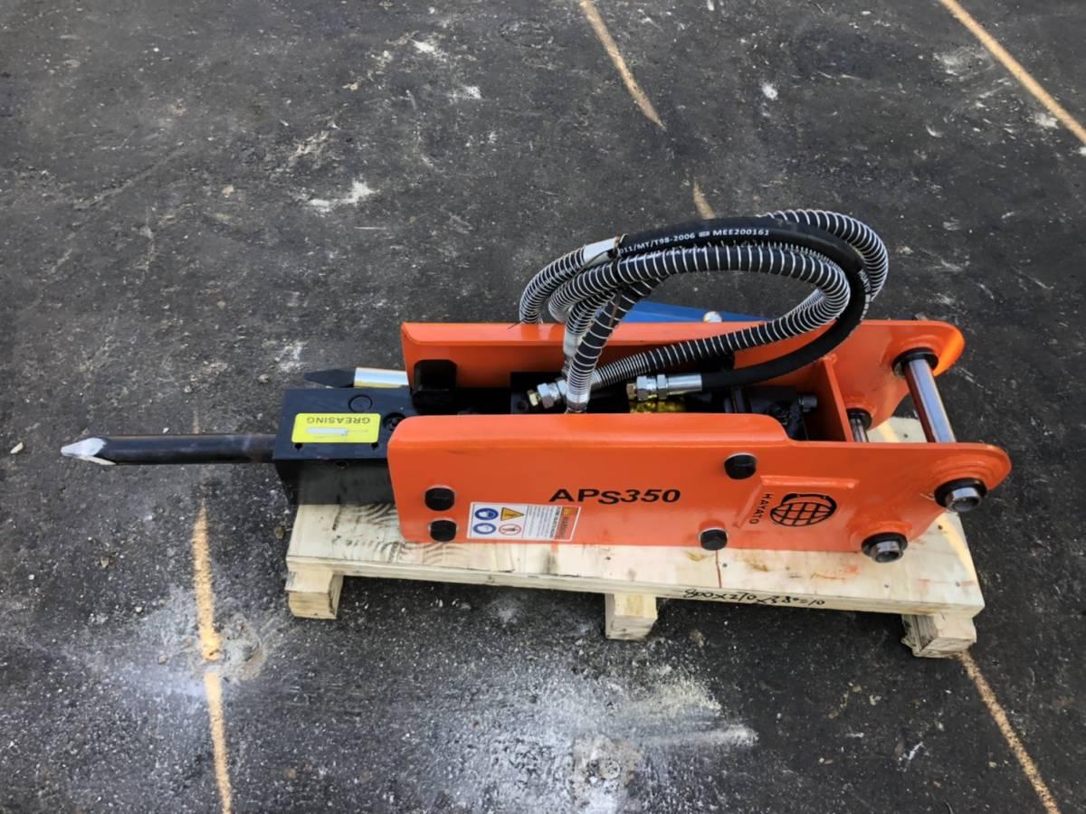 「油圧ブレーカー PC07 PC10 PC15 PC20クラス 未使用」の画像2