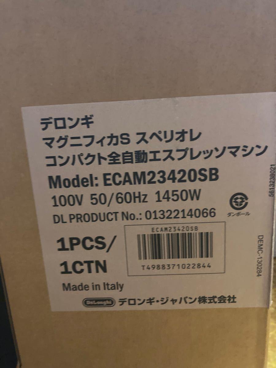10/3まで価格下げます DeLonghi デロンギ 全自動エスプレッソマシン マグニフィカS スペリオレ ECAM23420SB