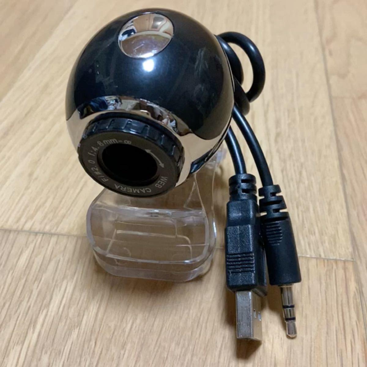 Webカメラ ウェブカメラ マイク内蔵 テレワーク PC パソコン 高解像度 30fps MARUWEBCAM