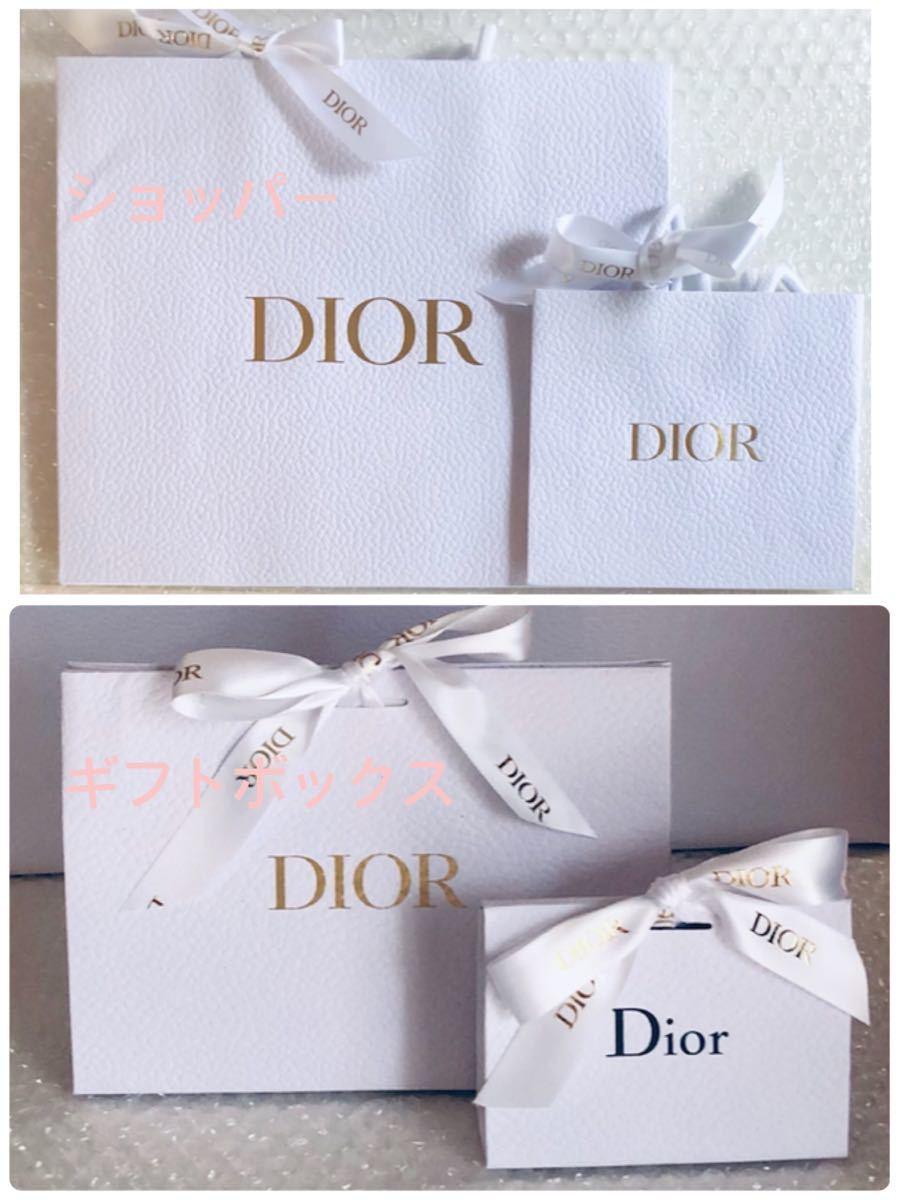Dior アディクトリップ マキシマイザー  104 ローズゴールド  リップ グロス 限定