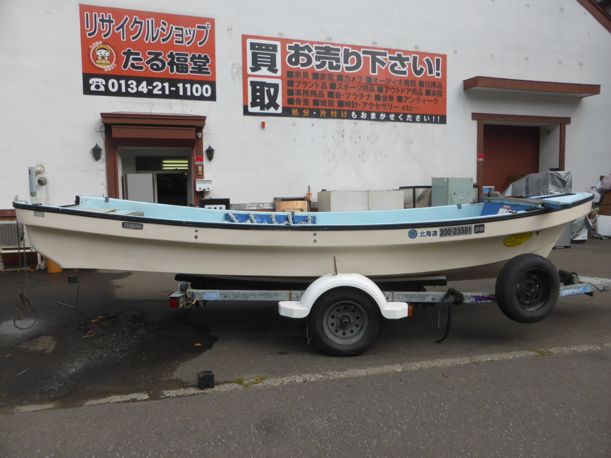 「★☆現状品 ヤマハ 和船 プレジャーボート W-18E FRP 4人乗り トレーラー付き 小樽より☆★」の画像3