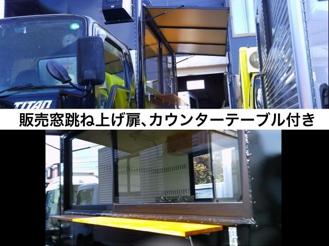 「【くるま☆市場】★移動販売車★キッチンカー★ケータリングカー★イベントカー★タイタンダッシュ」の画像2