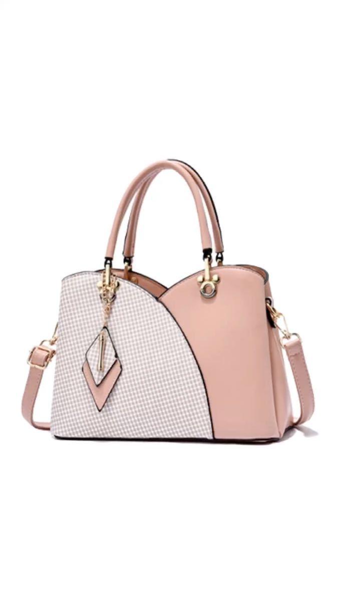 ピンク バッグ ハンドバッグ ショルダーバッグ 斜めがけ チェック チャーム付き レディースバッグ PUレザー 2way