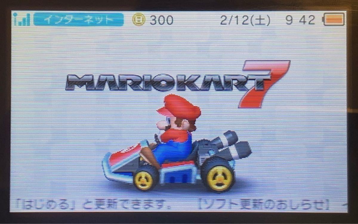 ★3DS本体+ソフト★ ニンテンドー3DS アクアブルー+マリオカート7