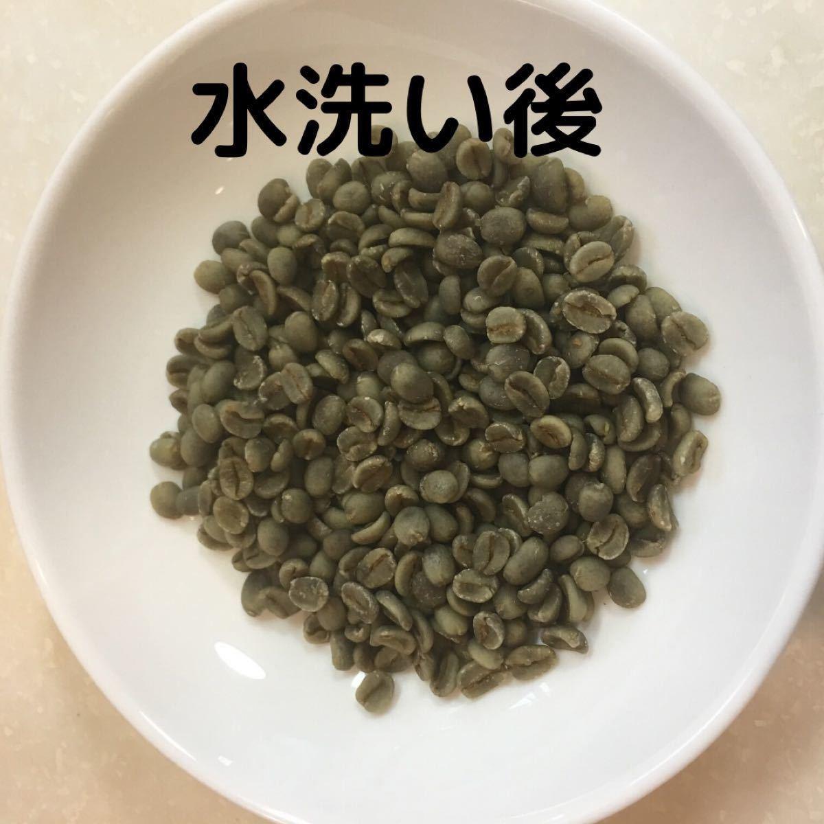 自家焙煎 超深煎りブレンド 150g 豆又は粉