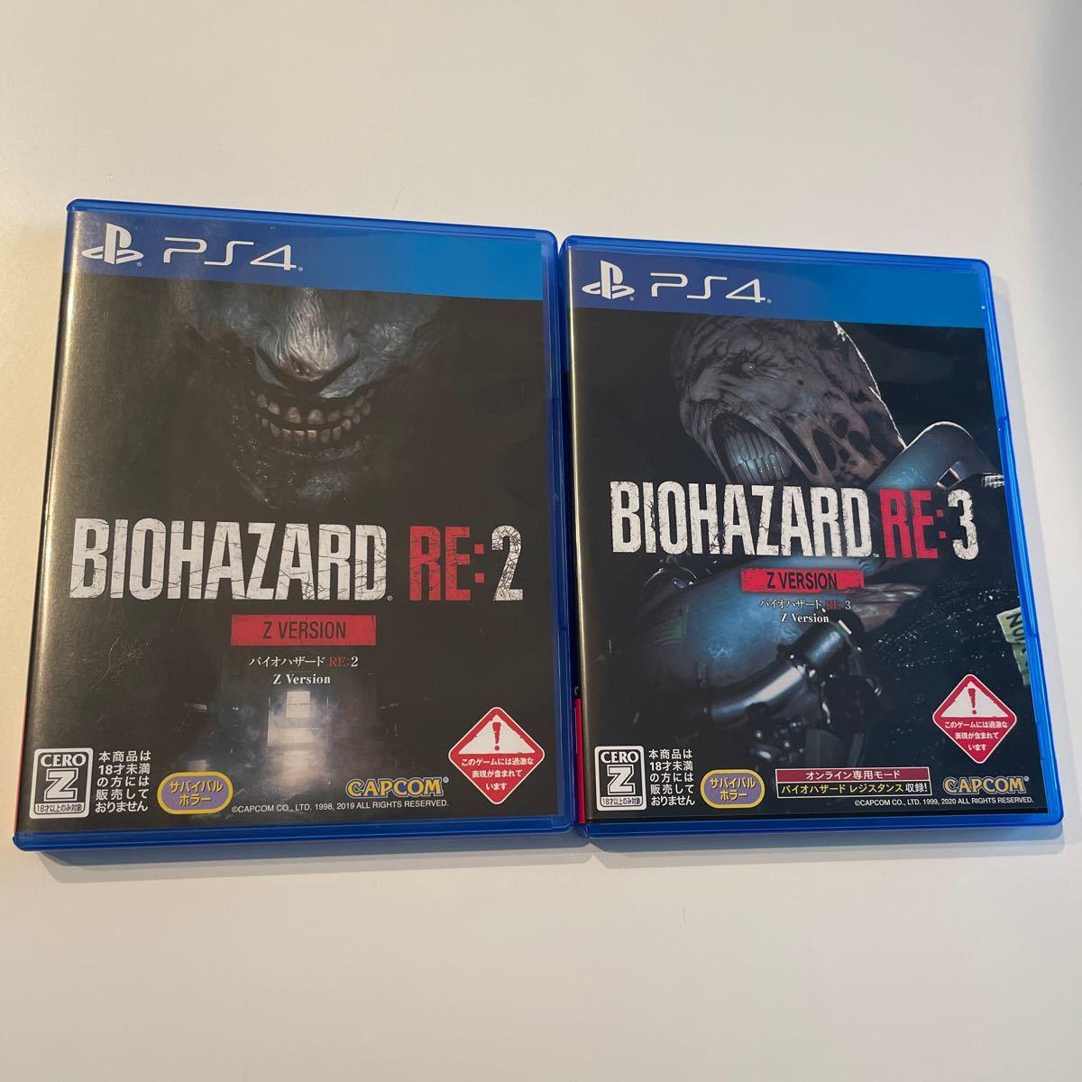 バイオハザードRE:2 バイオハザードRE:3 2本セット PS4 説明書付き