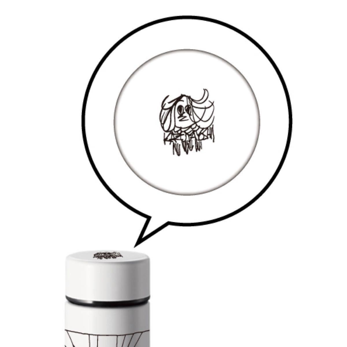 ポケットインサーモボトル | UTANOBA | 吉井和哉 ステンレスボトル 水筒|オマケつき
