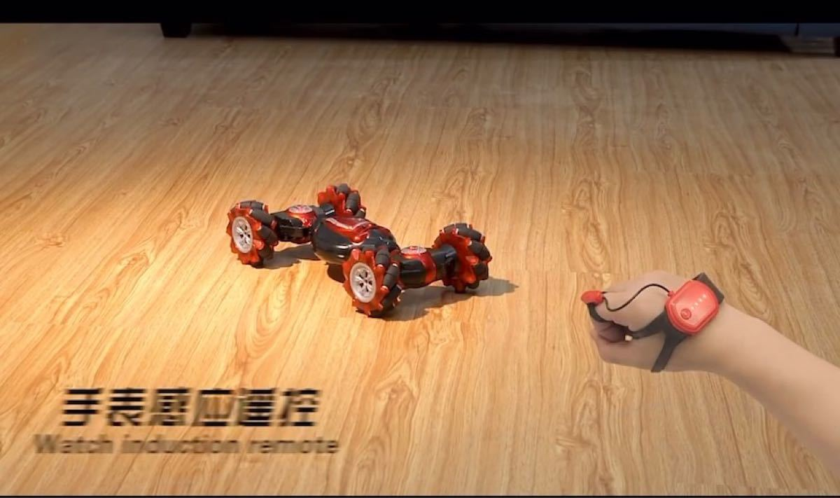 【新商品】次世代型のラジコン カー ハンドジェスチャーでラジコンが動きます!!